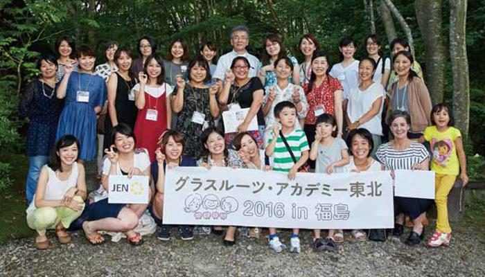 アカデミー福島2016